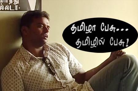 Thamizha Pesu Thamizhil Pesu – (Tamil) Shortfilm | Ten Entertainment
