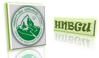 ed entrance results 2012 hnbgu b ed entrance exam results and cut offs