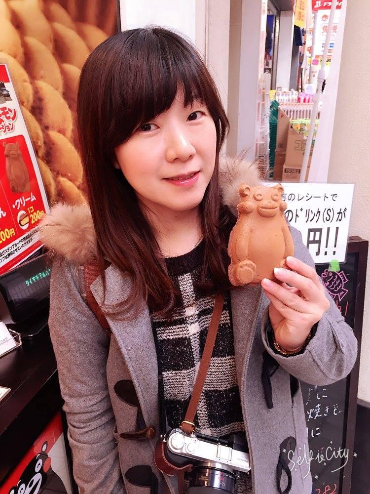 Maruko (丸子)
