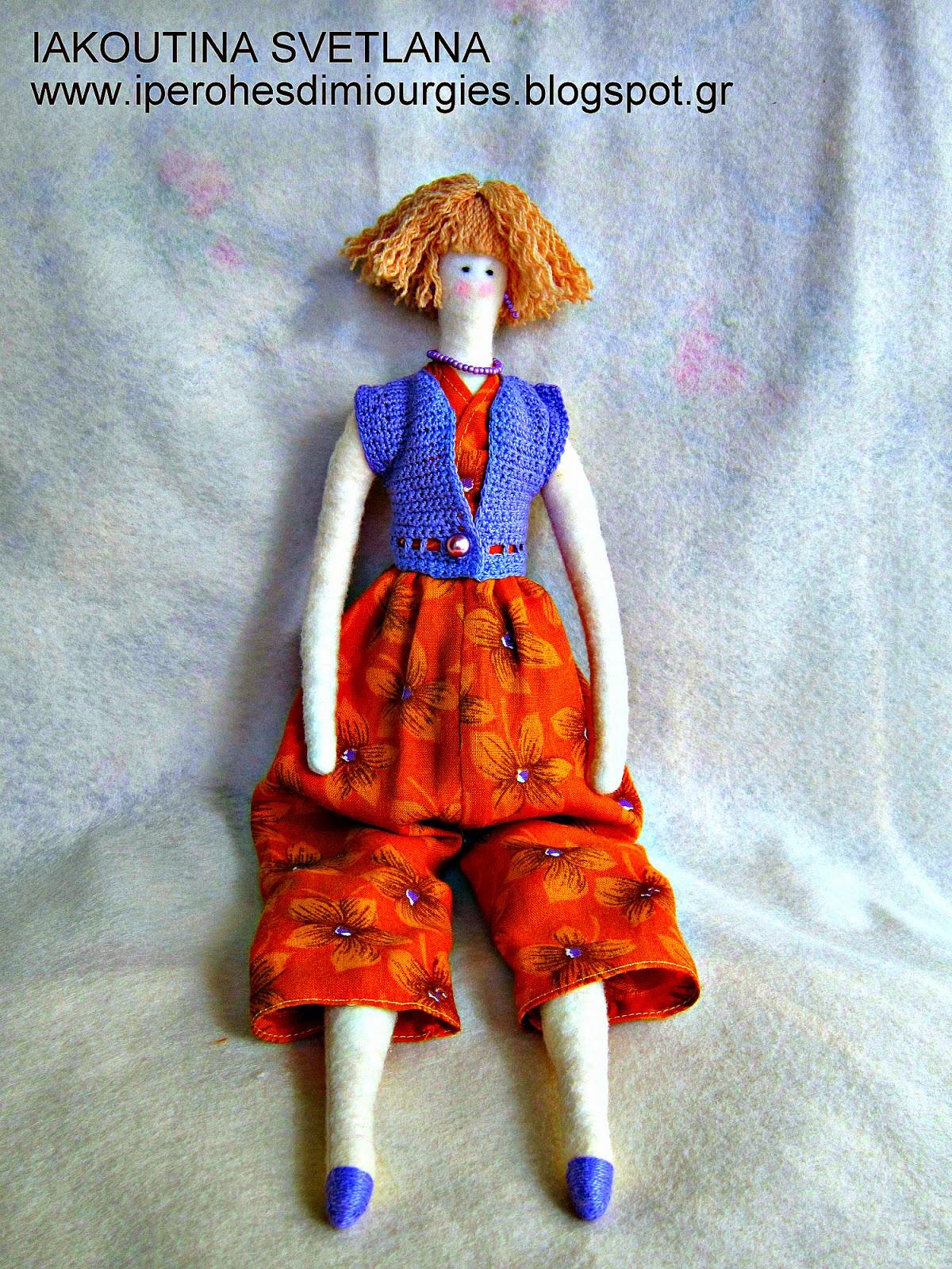 Как сшить куклу Лалалупси 14
