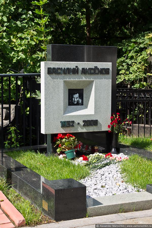 Могила Василия Аксёнова на Ваганьковском кладбище