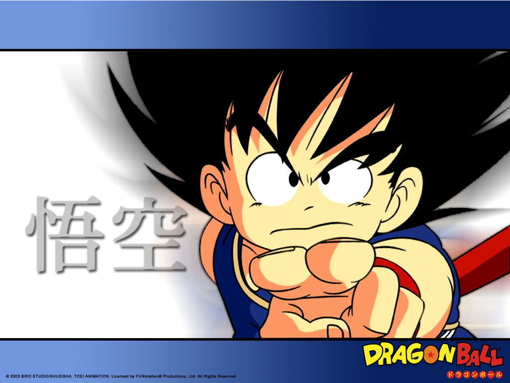 Dragon Ball HD & Widescreen Wallpaper 0.57990735189445