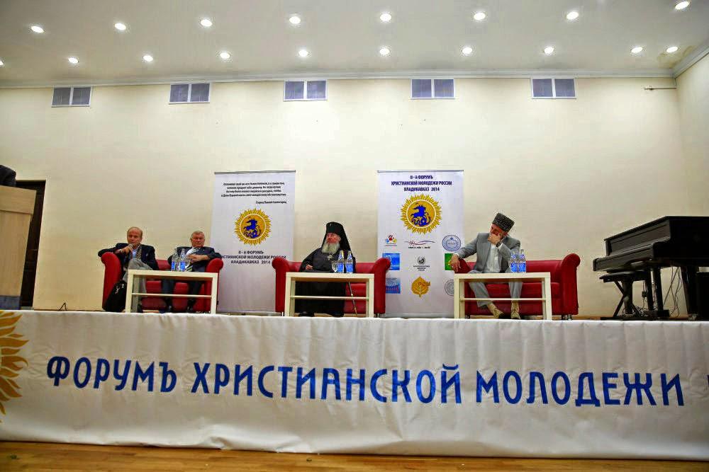 zweites forum der christlichen jugend in russland gerrys. Black Bedroom Furniture Sets. Home Design Ideas