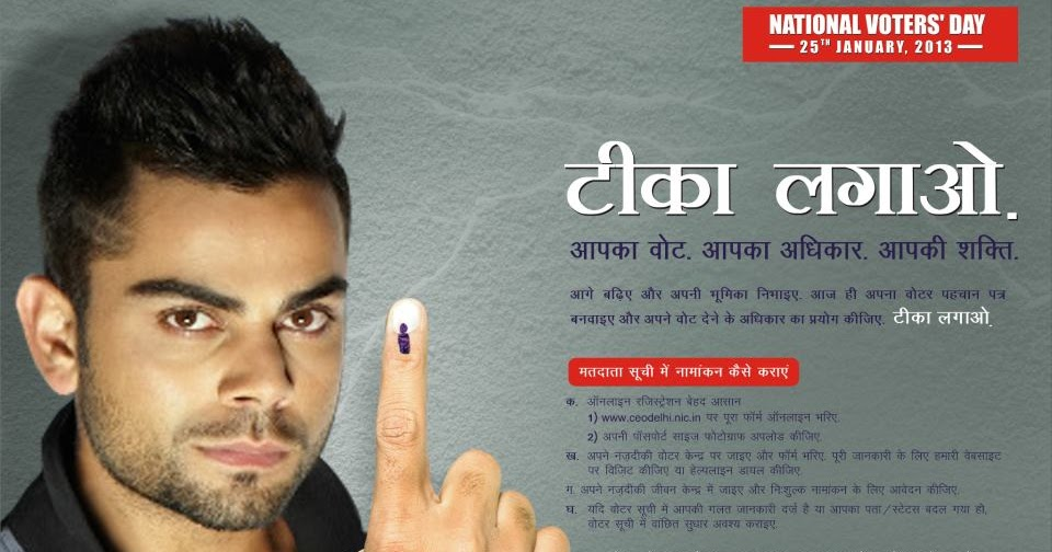 Virat Kohli Election Commission ~ Virat Kohli Facebook