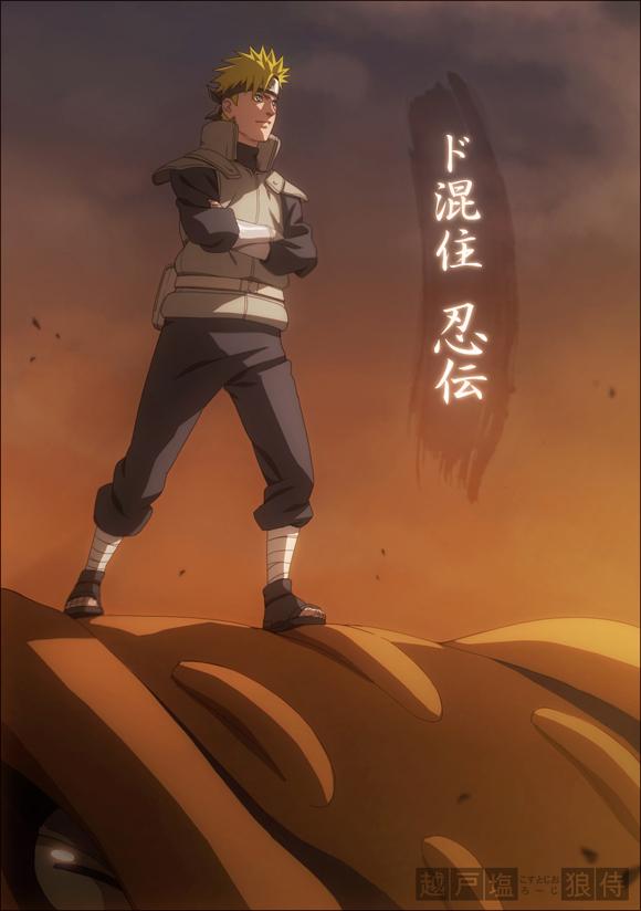 Hot issue naruto akkipuden akatsuki media - Naruto akkipuden ...