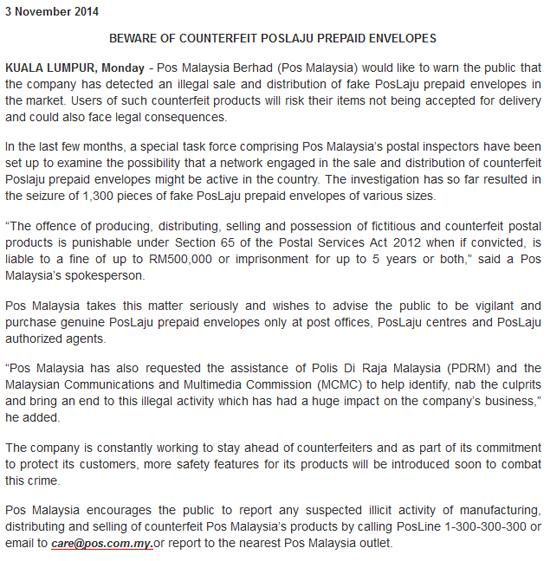 Kenyataan Media - Sampul Surat Prabayar Palsu Poslaju Malaysia
