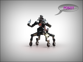 Centauro Robot