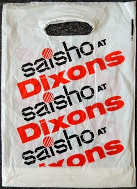 Saisho at Dixons carrier bag from the 80s