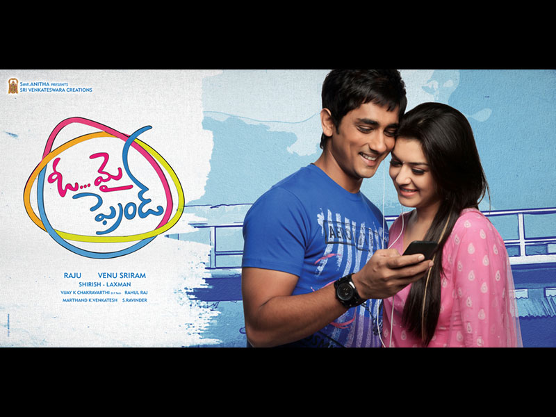 oh my friend movie wallpapers