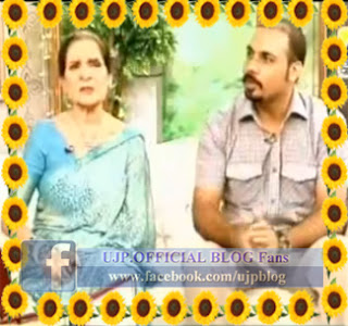 Utho Jago Pakistan with Dr shaista 1st Nov  2012 photo album