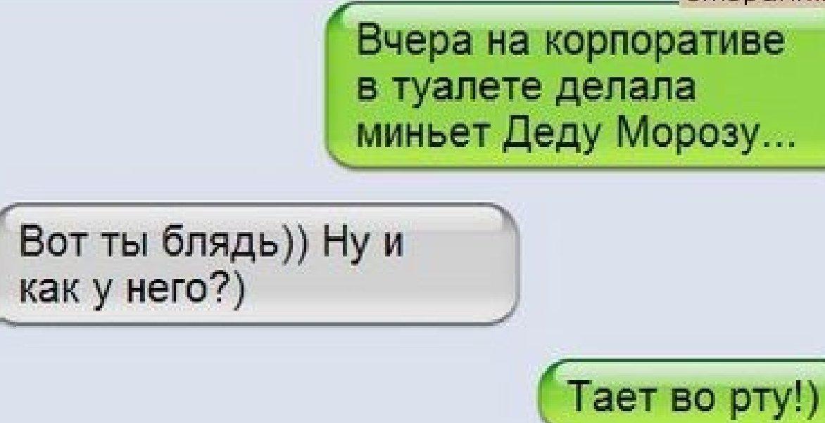 Barzellette russe gli sms - Pompino nel bagno ...