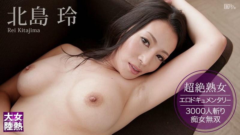 Ojbribbeancoc 101014-708 Rei Kitajima 10190