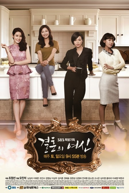 Korean Drama Goddess Of Marriage