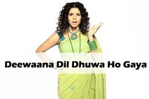 Deewaana Dil Dhuwa Ho Gaya
