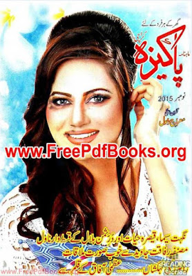 Pakeeza Digest November 2015 pdf