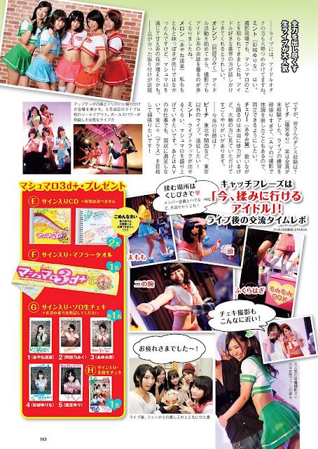 Marshmallow 3d+ マシュマロ3d+ Weekly Playboy 週刊プレイボーイ No 44 2015 Pics