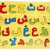 Sejarah Huruf Hijaiyyah