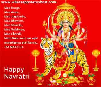 Happy Navratri Whatsapp Pictures Wallpapers Images