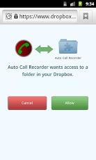 برنامج تسجيل المكالمات  Auto Call Recorder  للاندرويد مجانا 4.jpg