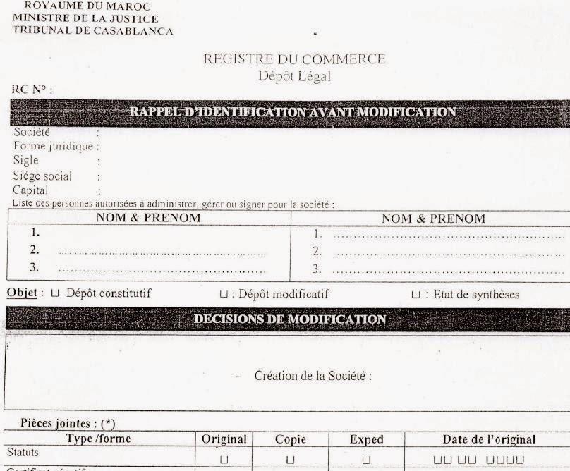 fiscaliste - documents a déposer avante le 31 juillet N