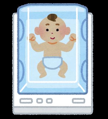 保育器に入った赤ちゃんのイラスト