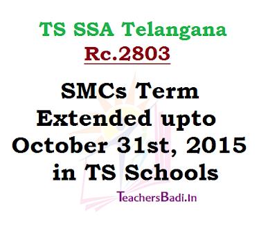 SMCs Term Extended,TS Schools