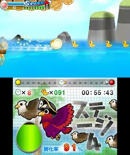 great egg adventure screen 2 Great Egg Adventure (3DS)   Screenshots