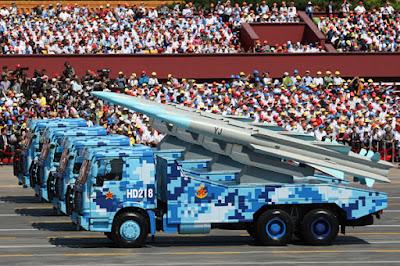 Yinji-12 anti-ship missile