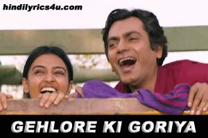 Gehlore Ki Goriya