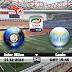 مشاهدة مباراة إنتر ميلان ولاتسيو بث مباشر بي أن سبورت Inter Milan vs Lazio