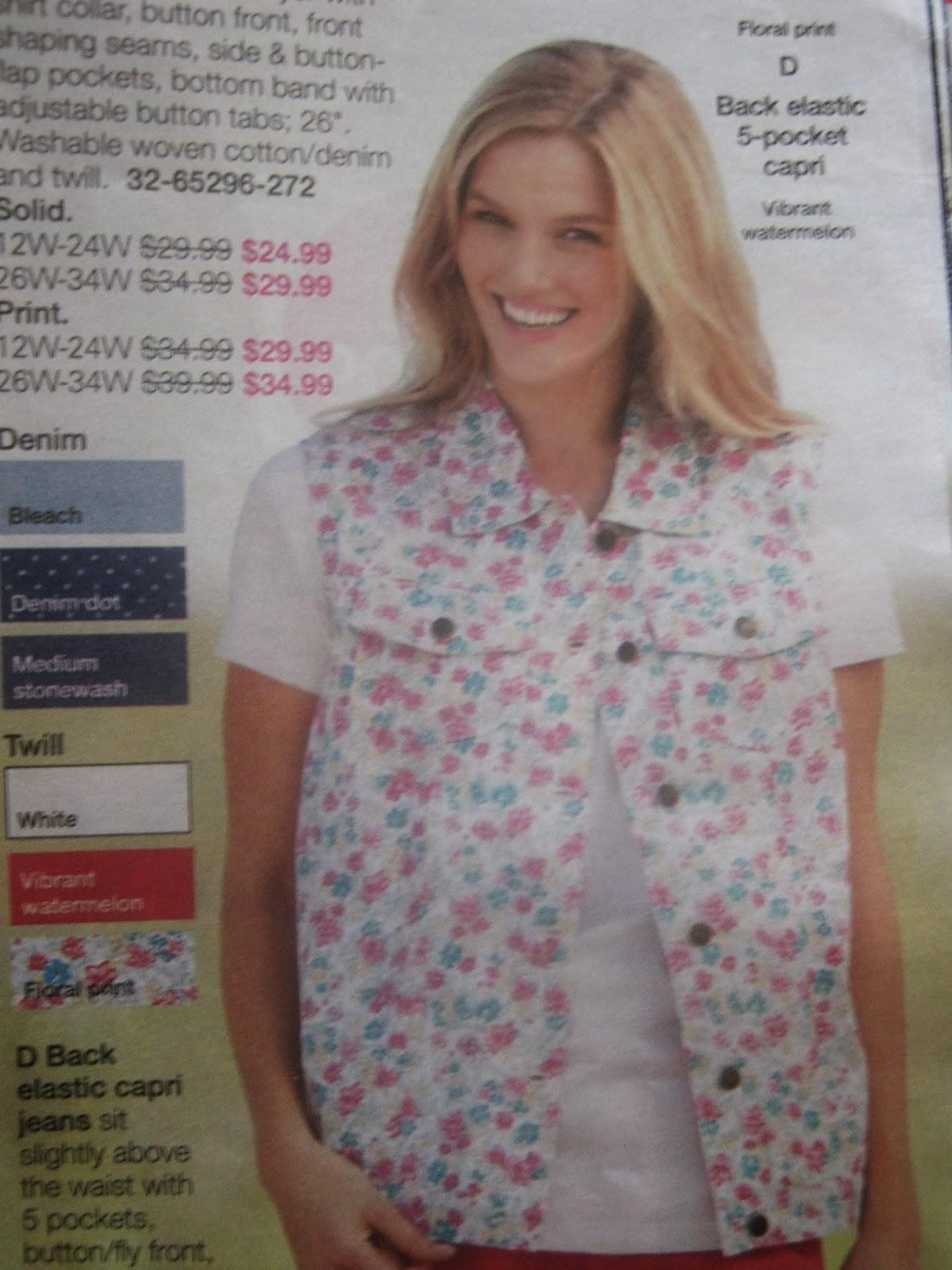 denim floral vest www.sewplus.blogspot.com