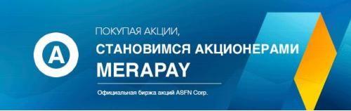 Как зарабатывать на asfn 3 easy ways to save money