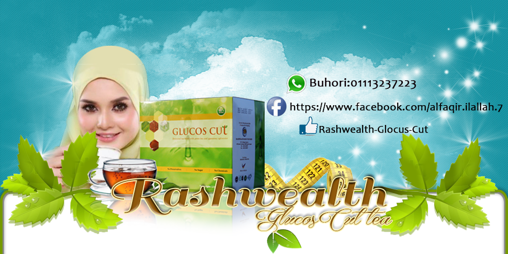 Rashwealth Glucos Cut tea