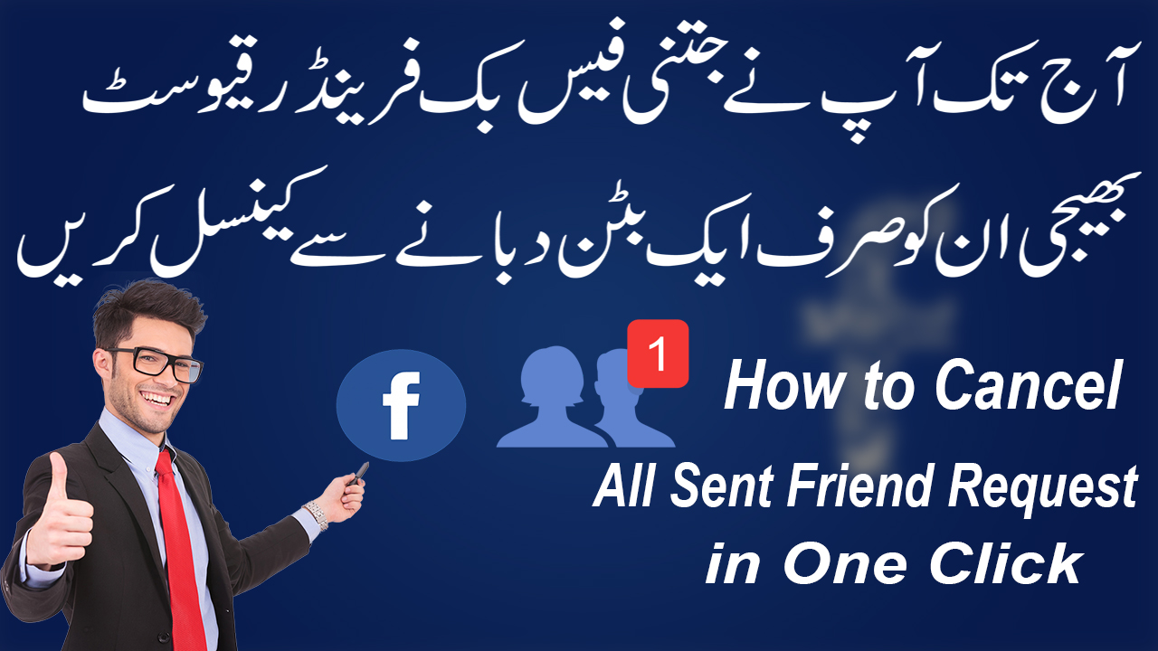 how do i cancel a friend request