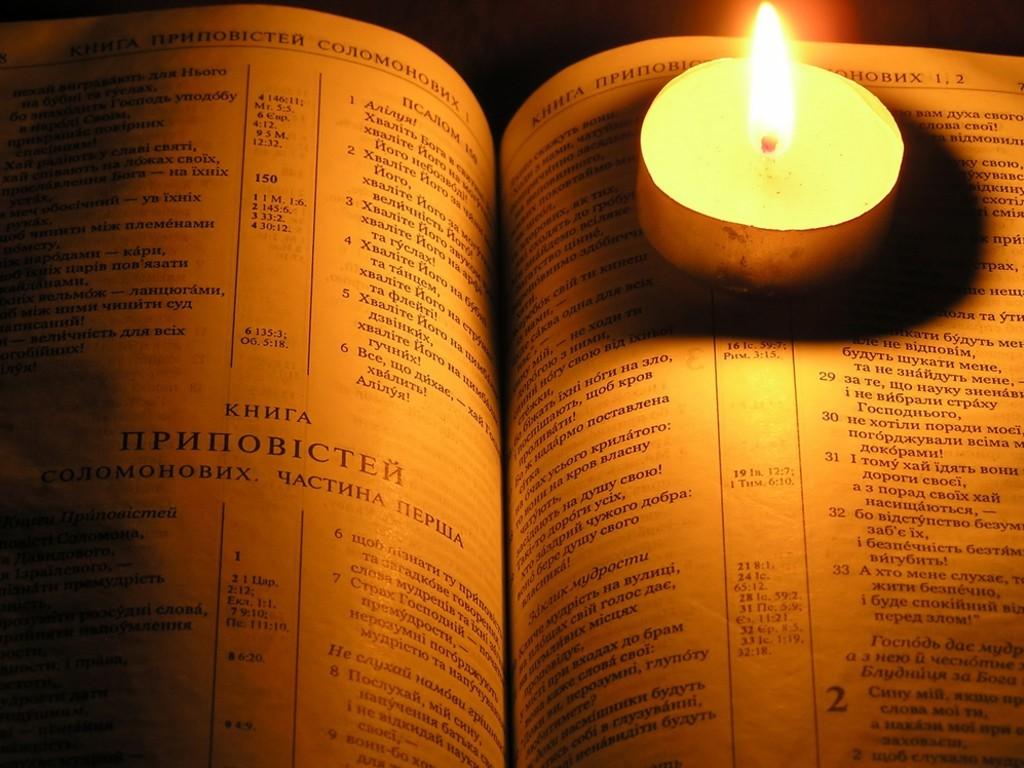 Hội thảo Công giáo - Chính thống giáo châu Âu lần thứ 5