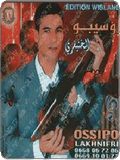 Oussibbou Mostafa-Imurag