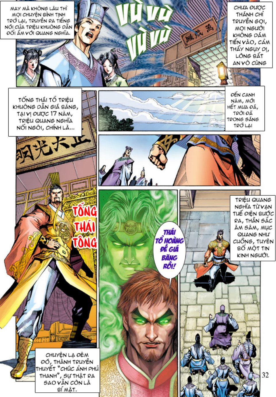 Thiên Tử Truyền Kỳ 5 - Như Lai Thần Chưởng chap 214 - Trang 31