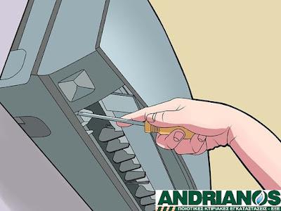 andrianos-service