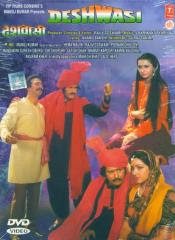 Deshwasi 1991 Hindi Movie Watch Online