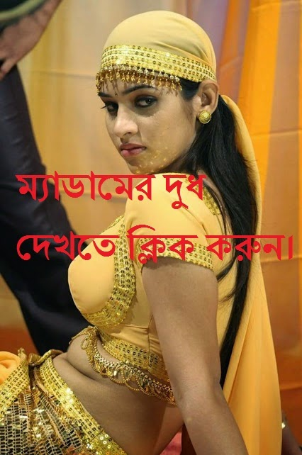 Bangladeshi Cute Girl