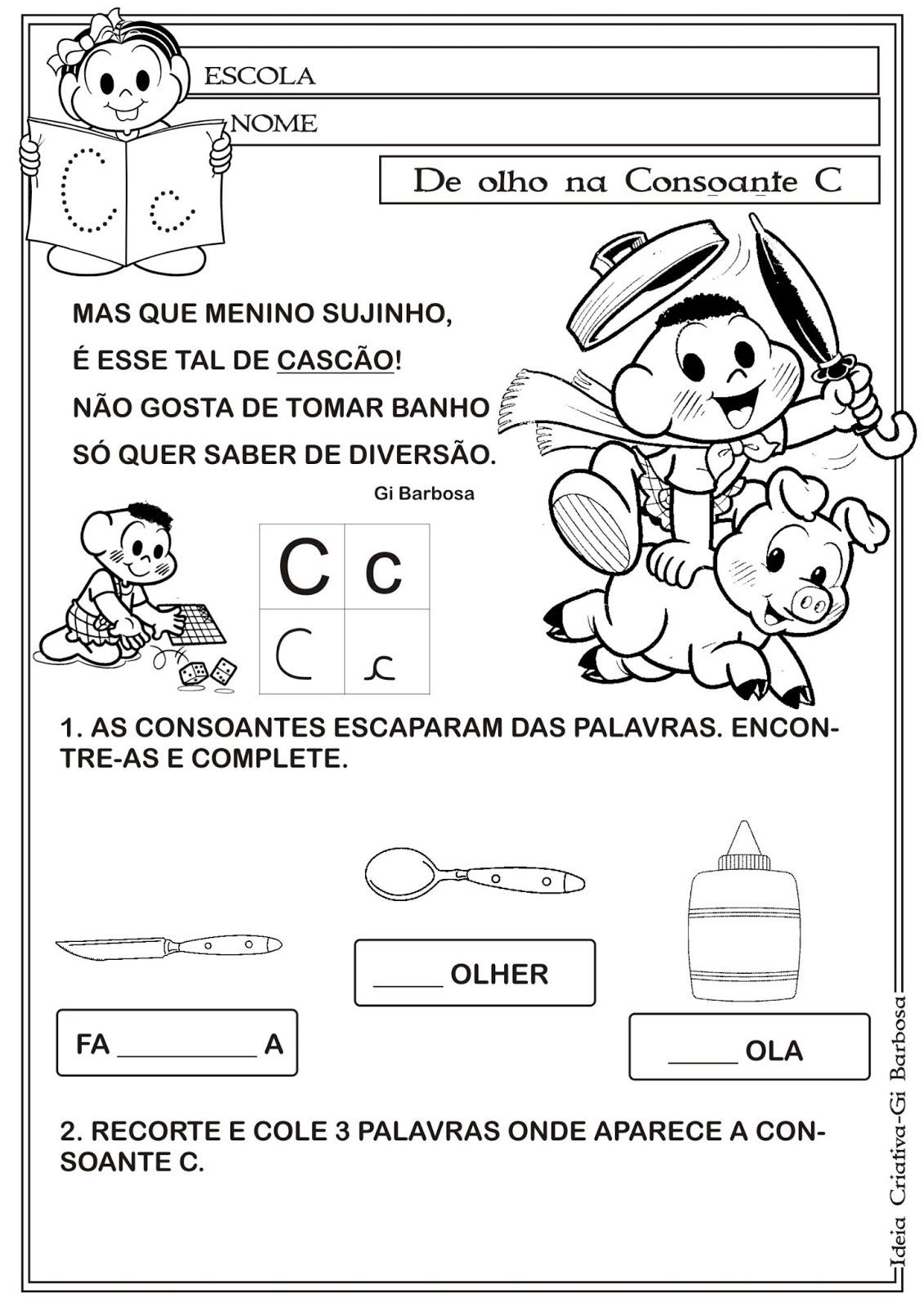 Extremamente AMO EDUCAR: Caderno de atividades do Alfabeto Idéia Criativa VR22