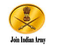 Direct Army Recruitment Rally at Kodi Rama Murthy Stadium Srikakulam 1-8 November 2014