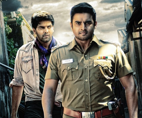 Vettai (2011) Trailer