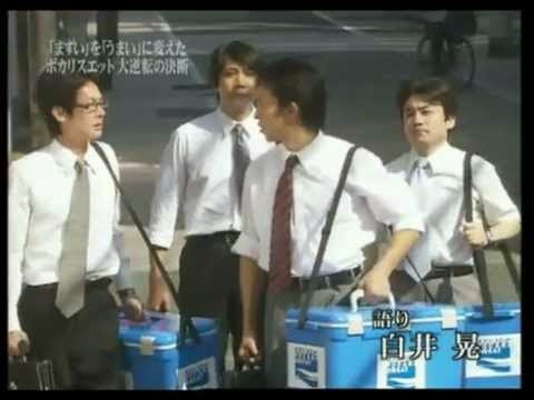 Kisah Sukses Pengusaha Jepang : Pocari Sweat