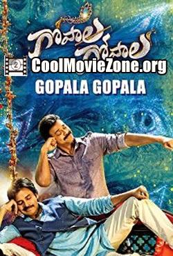 Gopala Gopala (2015) Telugu Movie