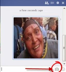 وضع صورة فى صندوق شات دردشة  الفيس بوك
