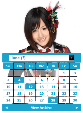 Архив в виде календаря