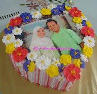 Floral Themed Hantaran Cake