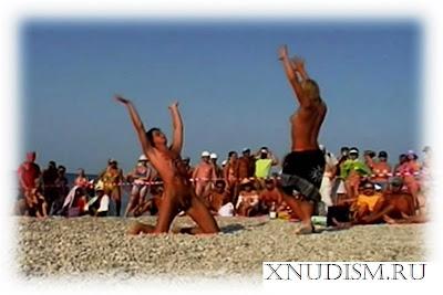 На нудистском пляже выбирают Короля и Королеву Коктебеля фильм 2