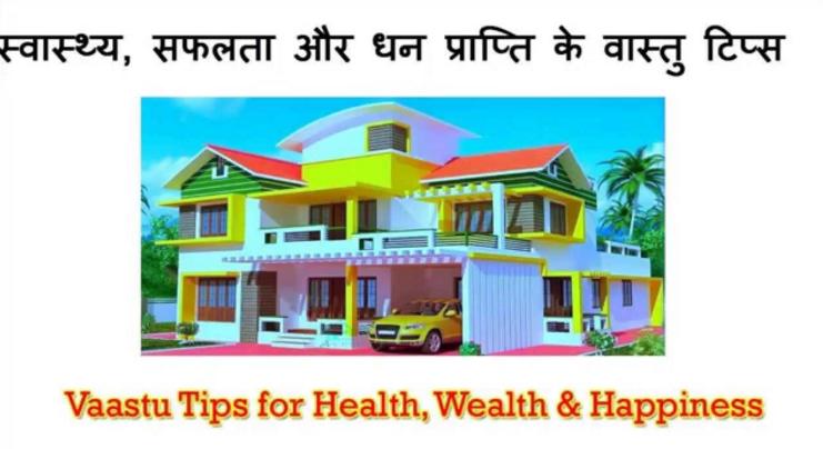 Todfod Kiye Bina Aajmayen Dosh Nivaran ke Adbhut Saral Upay